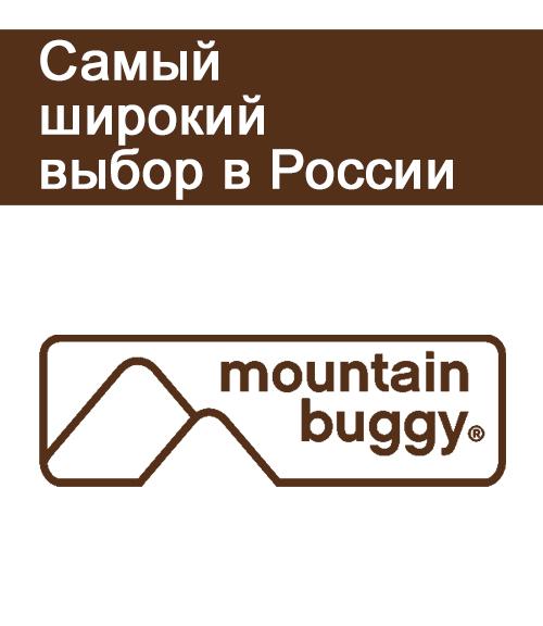 Оригинальные запасные части Mountain Buggy